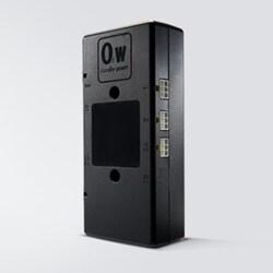 Tříkanálový kontrolbox CBH Advanced zjednodušuje pokročilý systém