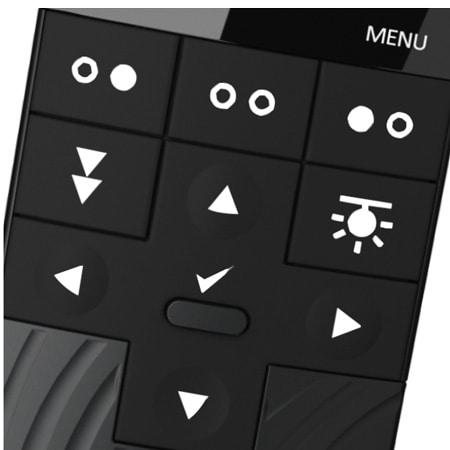Подсветка кнопок и адаптация яркости дисплея на пульте HC40 Advanced