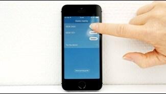 コントローラーDPG1M - アプリをペアリングする方法
